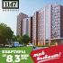 Жк «1147» метро Алексеевская